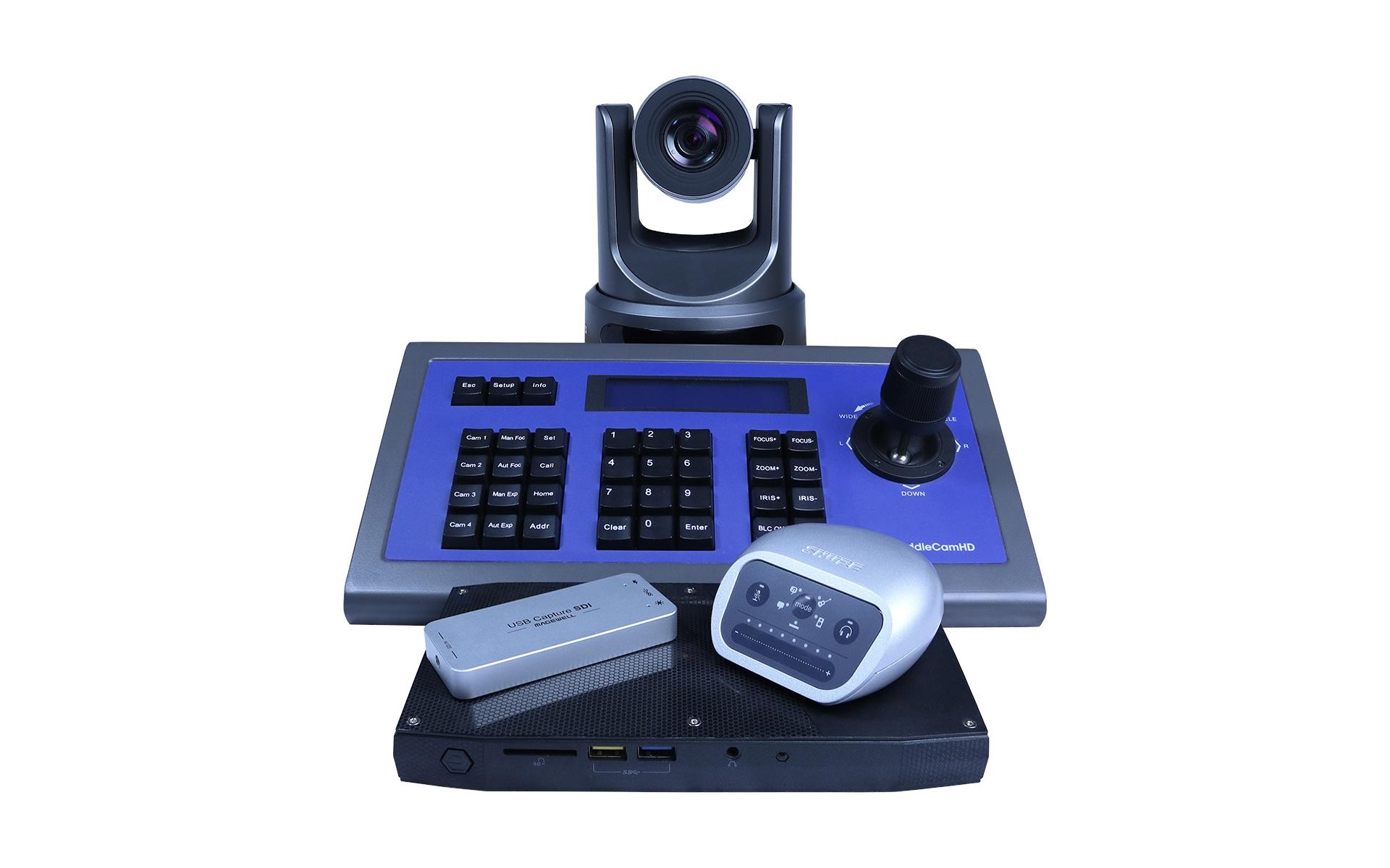 PTZOptics Producer Plus 20X Live Streaming Kit (4 Camera Maximum & no PC)