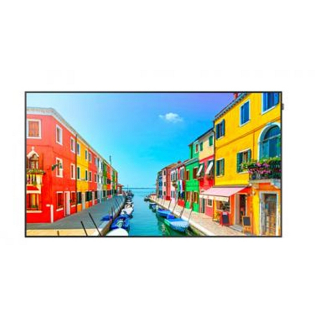 "Samsung: 75"" OM75D-W LED Display"