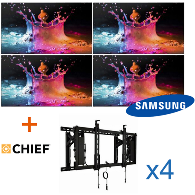 2x2 Video Wall System with 55 Inch Displays and Wall Brackets (500 c/d)