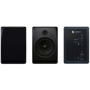 Kramer: DOLEV-8-O 8-Inch, Bi-Amplified 100W Powered Studio Grade Speaker