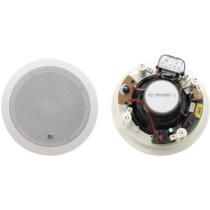 Kramer: Galil-6-CO 6.5-Inch 2-Way Round Open Back Ceiling Speakers