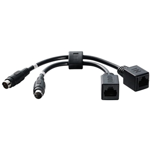Lumens VC-AC07 Cable Extention