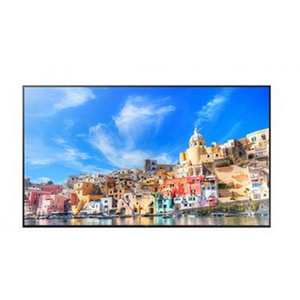 "Samsung: 75"" QM75F LED DISPLAY"